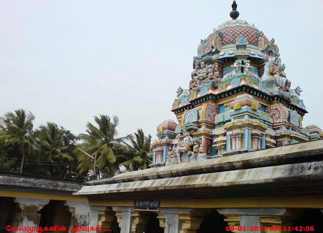 Thiruneelakkudi Temple
