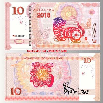 Tiền Con Chó Macao 10 patacas