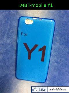 Case i-mobile Y1