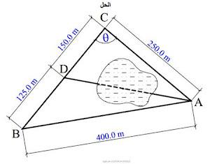 مسائل المساحة المستوية  مع الحل pdf