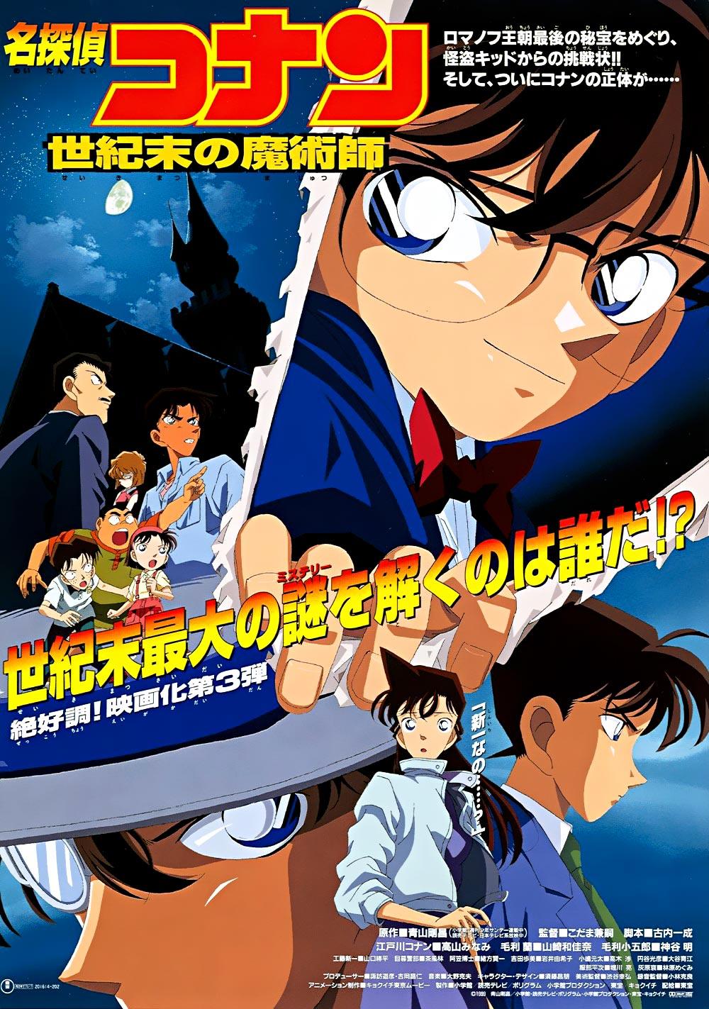 Thám Tử Conan 3  - Detective Conan Movie 3 VietSub (2013)