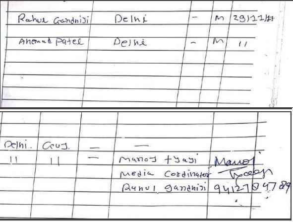 rahul-gandhi-not-hindu