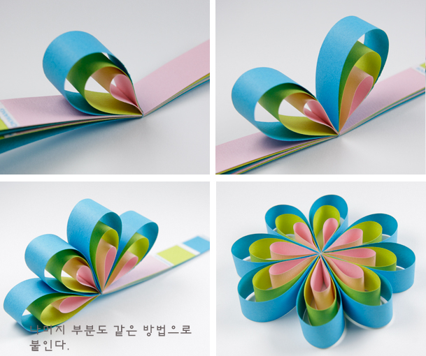Easiest paper quilling flowers gardening flower and vegetables how to make simple paper quilling flowers paper quilling for handmade diy simple flower ornament so colorful and so lively mightylinksfo