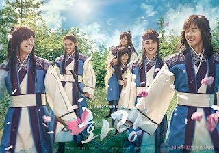 Sinopsis Drama Hwarang The Beginning