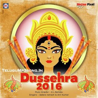 DURGA DEVI SONGS COLLECTION
