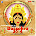DURGA DEVI SONGS COLLECTION DURGA DEVI PATALU VOL 2  