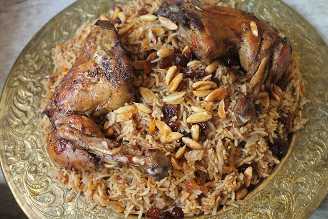 Al Kabsa Recipe - Saudi Kabsa Recipe - Arabic Rice & Chicken Recipe
