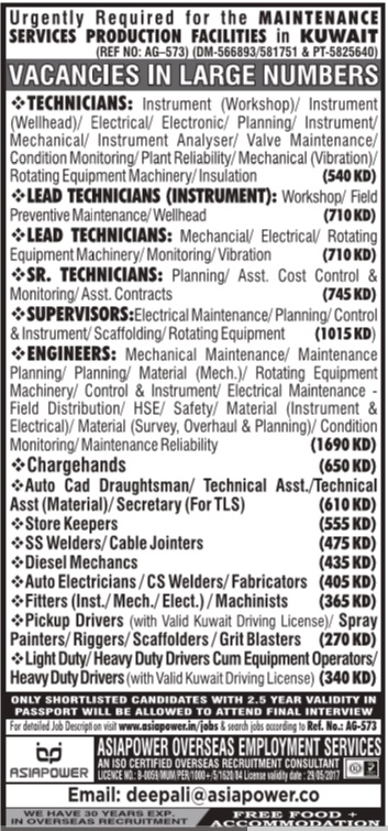 Recruitment By Asiapower To Kuwait
