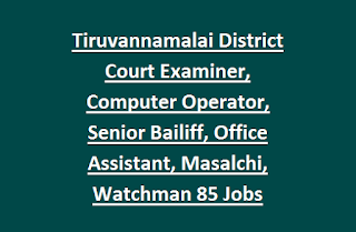 Tiruvannamalai District Court Examiner, Computer Operator, Senior Bailiff, Office Assistant, Masalchi, Watchman 85 Jobs Recruitment 2017