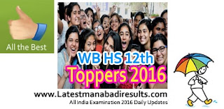 West Bengal 12th Toppers 2016,West Bengal 12th Class Topper District wise Highest Marks,WB Higher Secondary 12 Topper 2016