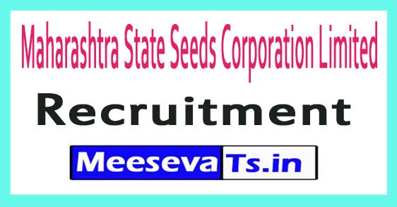 Maharashtra State Seeds Corporation Limited MAHABEEJ Recruitment