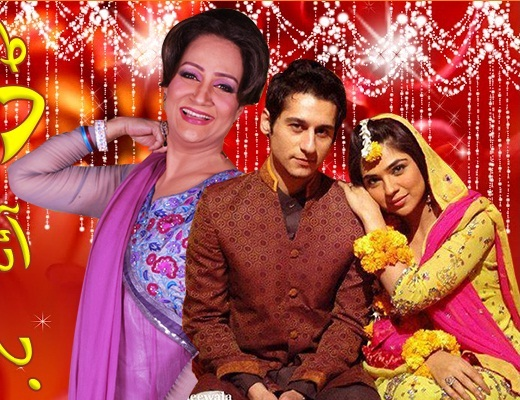 'Azar Ki Ayegi Baraat' Zindagi Tv Upcoming Show Wiki Story |Cast |Title Song| Promo| Timing
