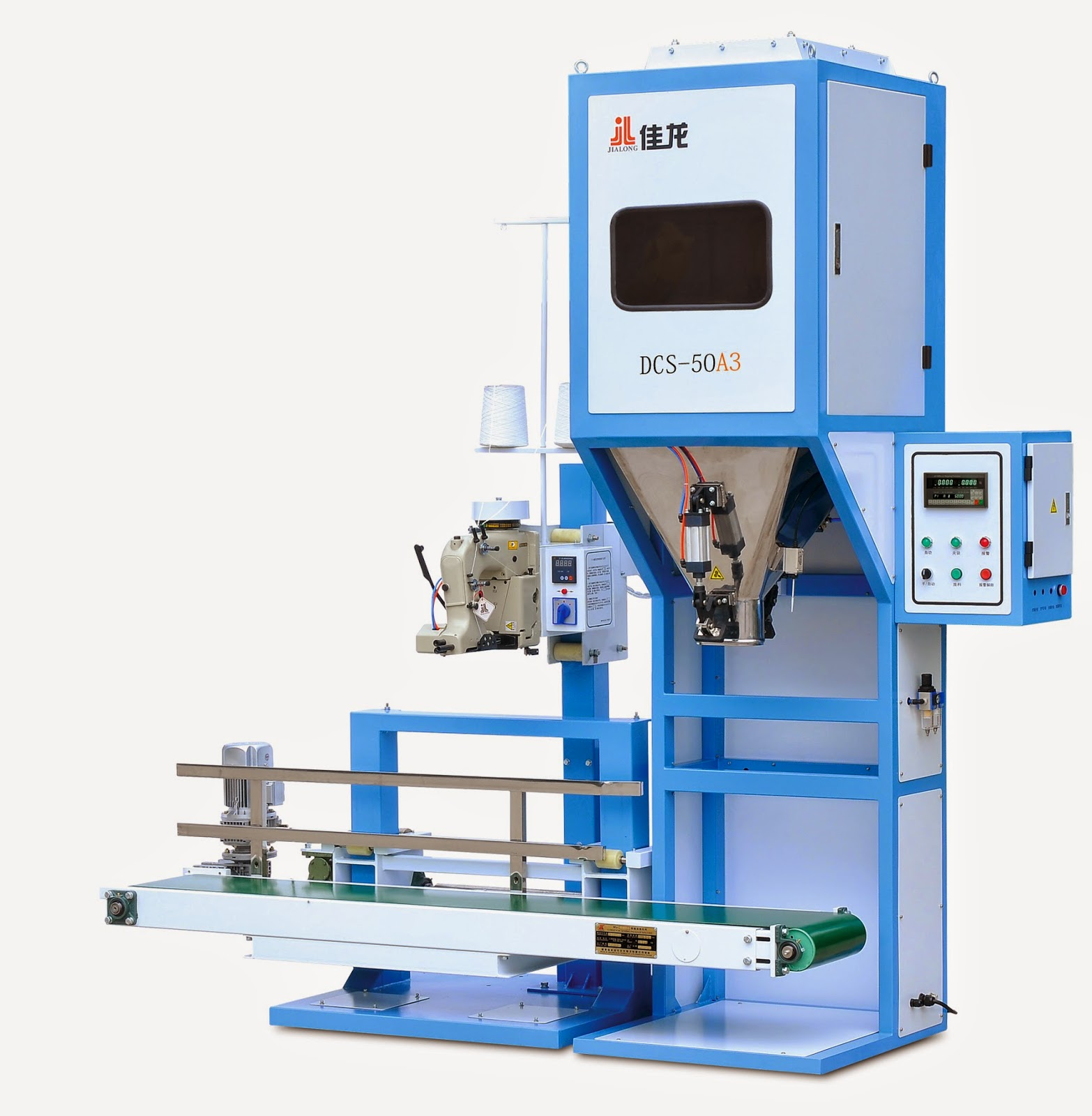Rice Packaging Machinery