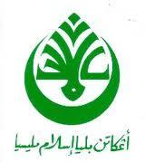 Sejarah Penubuhan Angkatan Belia Islam Malaysia (ABIM)