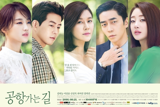 Hasil gambar untuk sinopsis drama korea on the way to the airport