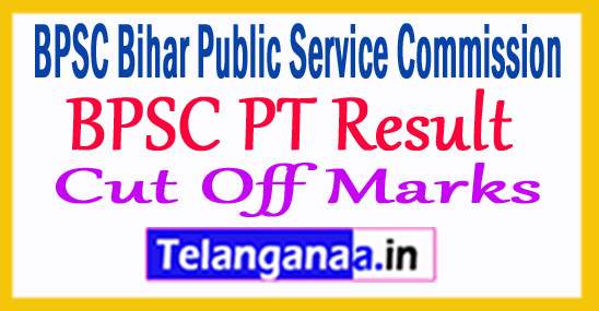 BPSC Expected Result 2017 BPSC Cut Off Marks
