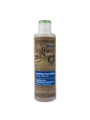 espuma-limpiadora-olive