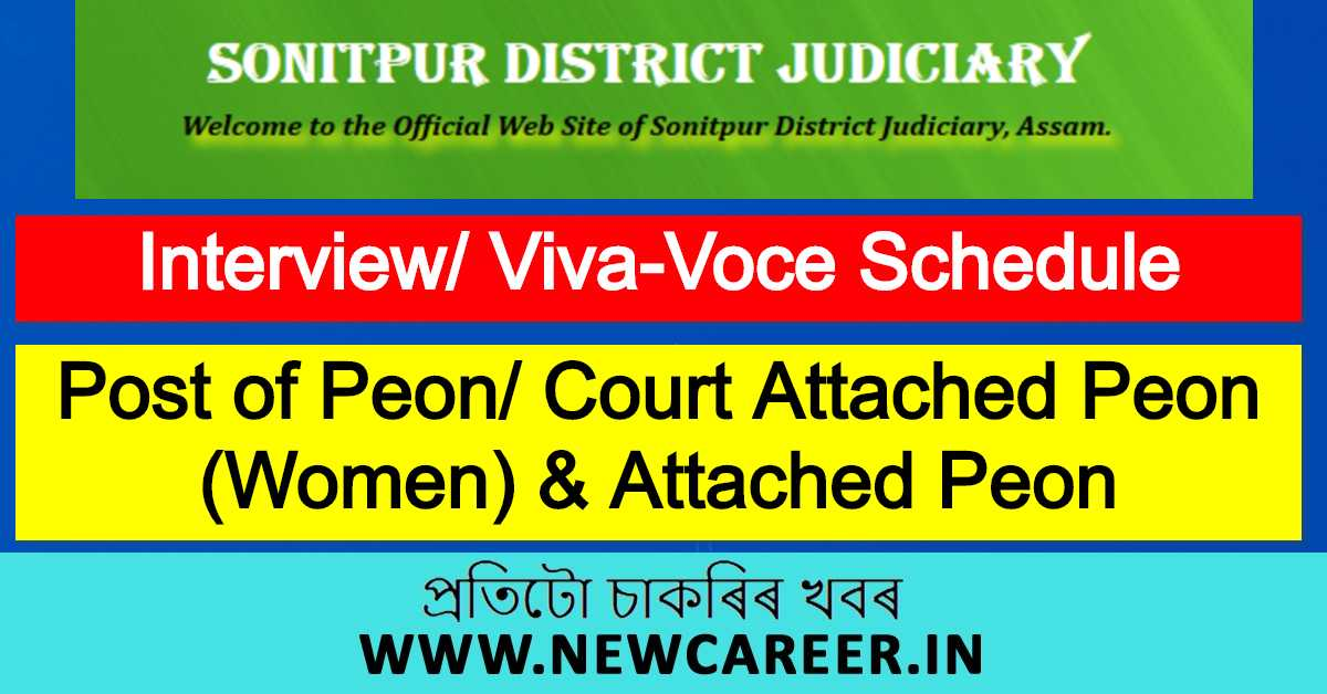 Chief Judicial Magistrate, Tezpur : Interview/ Viva-Voce Schedule for the post of Peon/ Court Attached Peon (Women) & Attached Peon