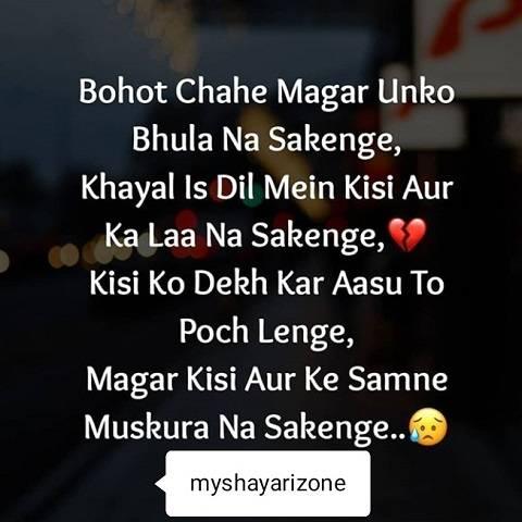 Sensitive Dard Bhari Shayari Image in Hindi