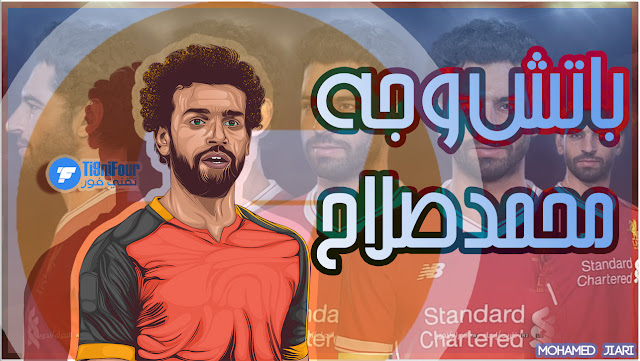 ti9nifour - Mohamed Jiari - تقني فور - محمد جياري