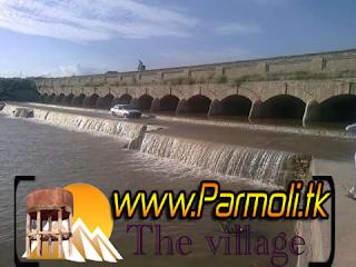 Parmoli Charh