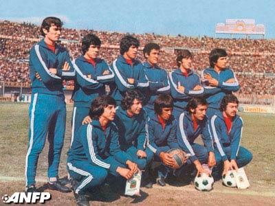 Formación de Chile ante Perú, Clasificatorias Alemania Federal 1974, 5 de agosto de 1973