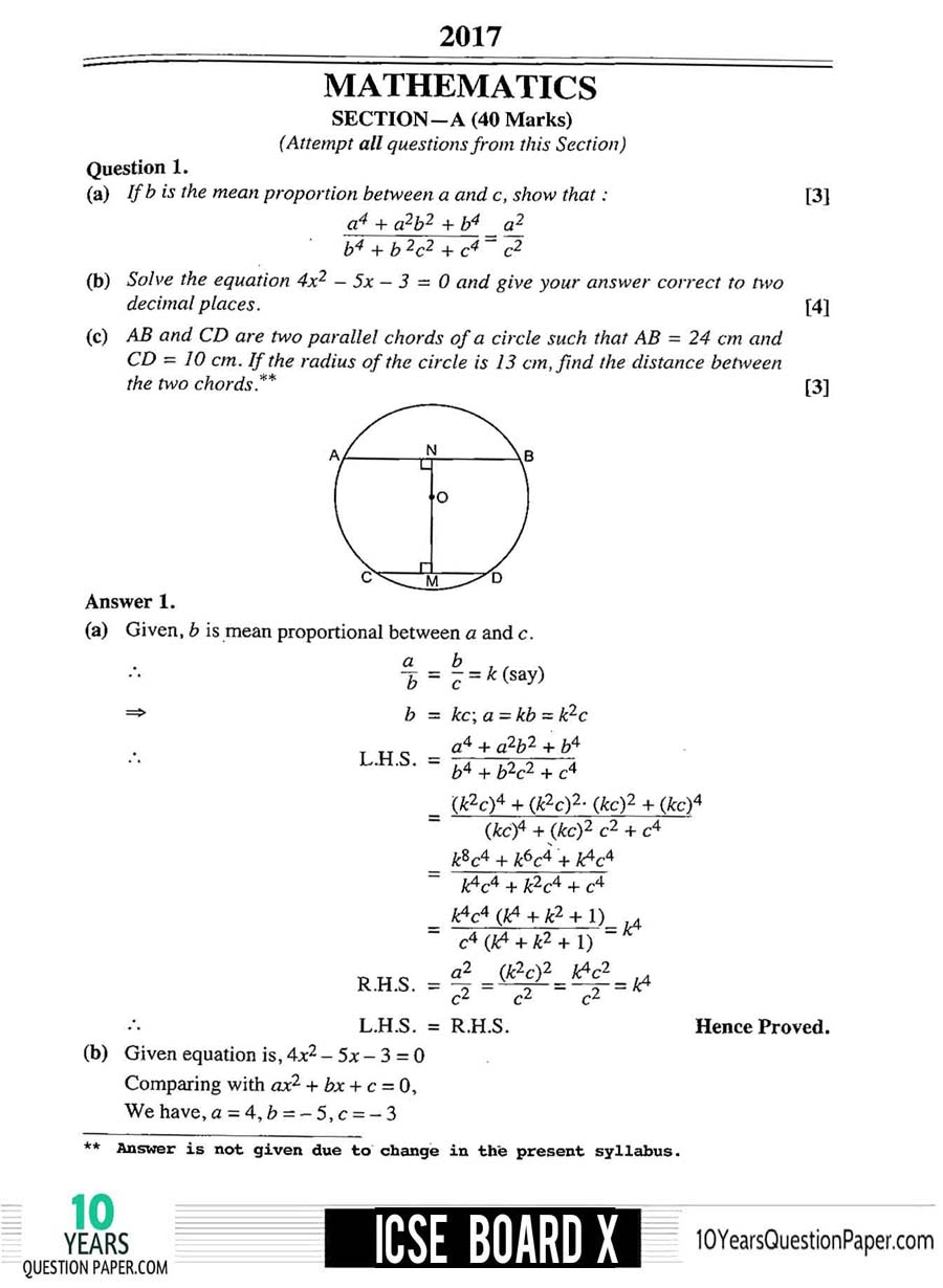 ICSE Board 2017 Solved Mathematics Question paper page-01