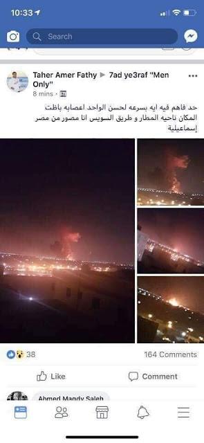 صورة انفجار مصر الجديدة 12-7-2018