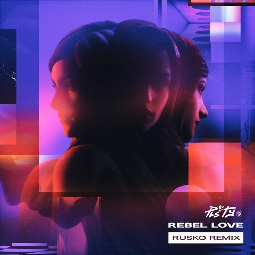 Rusko Remixes PLS&TY's 'Rebel Love'