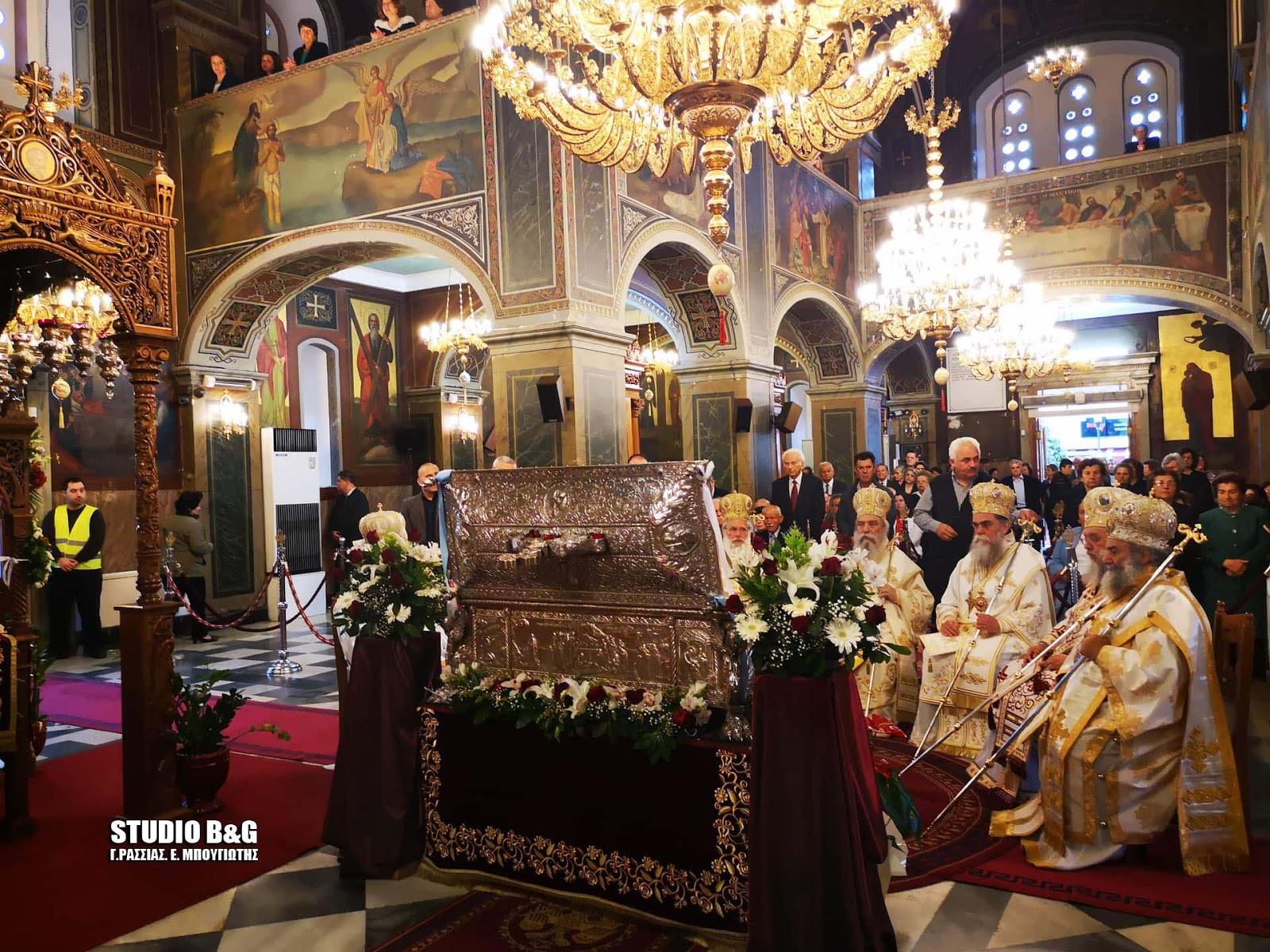 Εορτή Αγίου Πέτρου επισκόπου Άργους