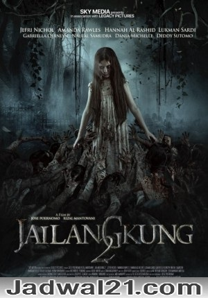 Nonton Film JAILANGKUNG 2 2018 Film Subtitle Indonesia Streaming Movie Download