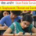 UPSC COMBINED GEO-SCIENTIST AND GEOLOGIST EXAMINATION, 2019