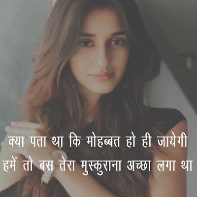love quotes in hindi english