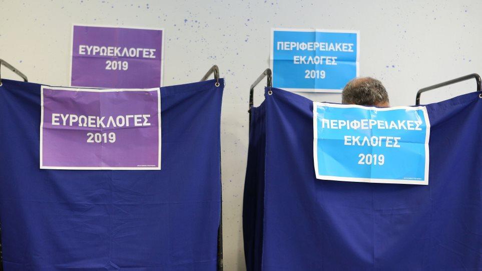 Εκλογές 2019: Πώς ψήφισαν οι νέοι από 17 έως 24 ετών – Ειδικά αφιερωμένο