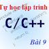 [Tự học lập trình C/C++] Bài 9: Dữ liệu kiểu mảng (array)