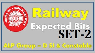 Railway ALP Group D RPF Constable SI Expected Bits Set 2