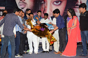 prathikshanam audio release photos-thumbnail-12
