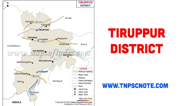 Tiruppur District Information, Boundaries and History from Shankar IAS Academy