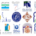 الماسترات المفتوحة بالجامعات المغربية برسم السنة الجامعية 2019-2020