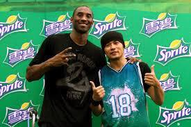 13717539a2a0 ... of course is Kobe Bryant who retired from professional basketball on 13  April 2016