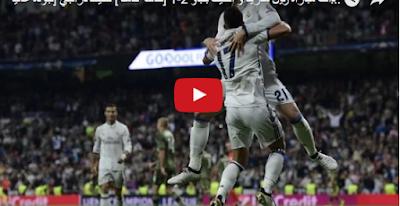 أهداف مباراة ريال مدريد و اتلتيك بلباو 2-1 [شاشة كاملة] حفيظ دراجي [جودة عالية HD]