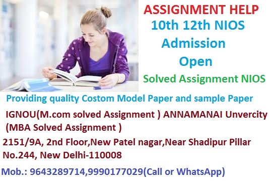 business and tutor marked assignment Business studies (215) tutor marked assignment call now-9643289714, 9990177029 (also available on whatsapp) we provide solved assignments of ( nios, ignou ) for classes 10 th , 12 th , mcom, both hindi & english medium.
