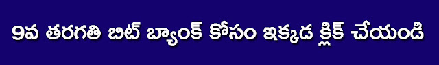 www.navachaitanya.net/search/label/9CCEBITBANK