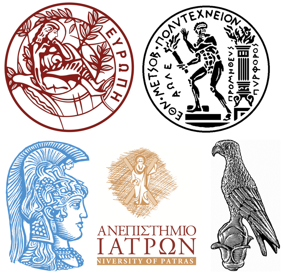 Ποια είναι τα πέντε κορυφαία ιδρύματα της Ελλάδας σύμφωνα με πρόσφατη αξιολόγηση
