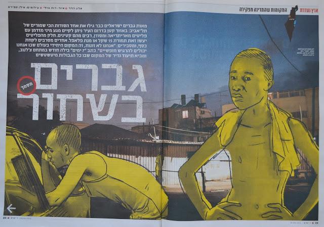 משרד הרווחה מפקיר ילדים פליטים לעיסוק בזנות בלב תל אביב
