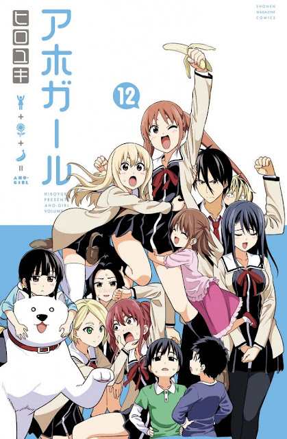 """Aho Girl"" Manga Ends"