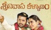 Top 10 Telugu Songs Kalyana Vaibhogame 2018 Week Srinivasa Kalyanam movie Telugu song
