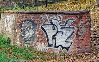 http://fotobabij.blogspot.com/2015/12/puawy-mural-przy-gebokiej-drodze-tapeta.html