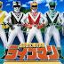 31 años de Choju Sentai Liveman