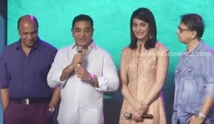Sabash Naidu Movie Launch